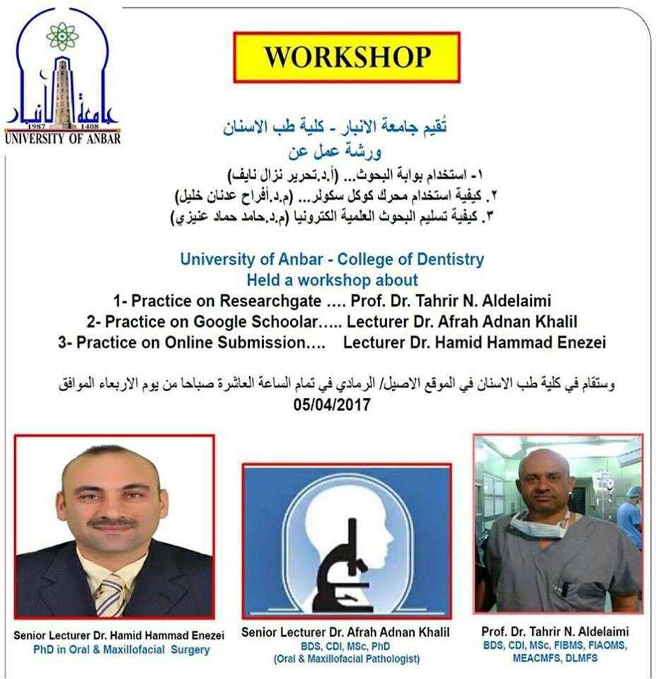 College of Dentistry / Anbar University Holds a Workshop