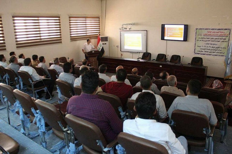 The Faculty of Engineering at Anbar University holds a workshop on academic accreditation in engineering and technology