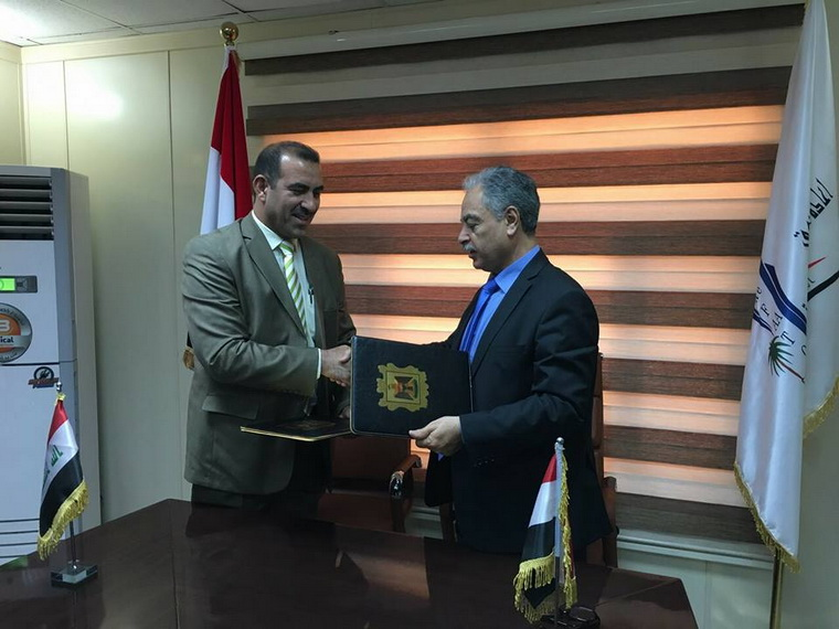 University of Anbar Signs cooperation agreement with the reconstruction fund of affected areas