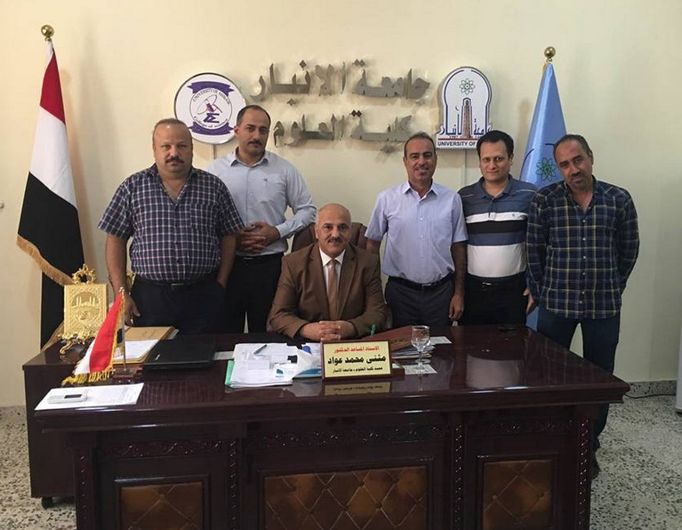 Establishment of Applied Mathematics Department at the College of Science-Anbar university