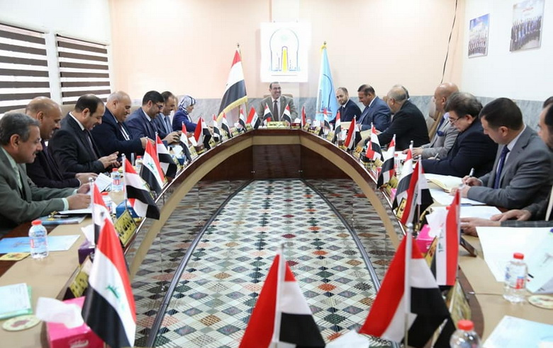 University Council holds its 4th Session