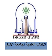 Scientific Titles For The University Of Anbar For The Month Of February 2017 / Department Of Planning And Follow-up